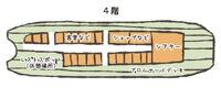 Umi map