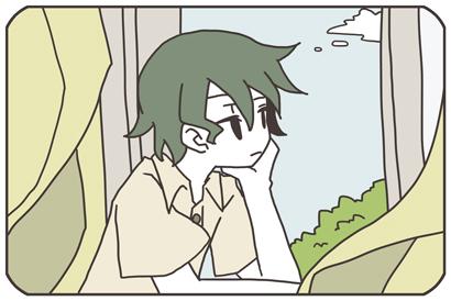 Novel tsukimi
