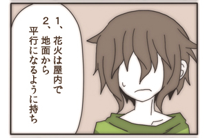 Comic masda1