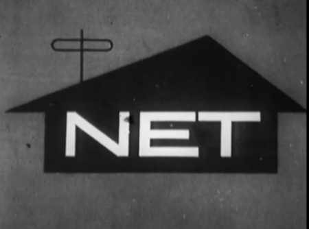File:NET 1961.png