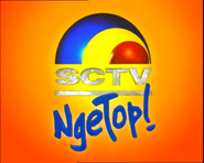 YahooLogo(1994-1995)