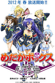 MB Anime Logo 2