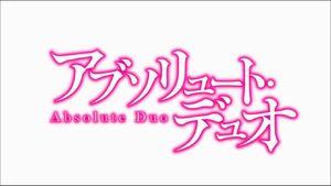 Absolute Duo pre logo