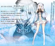 Shining Blade-Altina