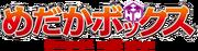 New Medaka Box Wiki-wordmark