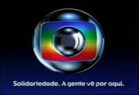 Globo Solidariedade A gente vê por aqui logo 2003