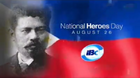 IBC 13 National Heroes Day (2019)
