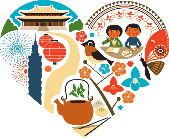 File:Taiwan The Heart of Asia heart icon.png