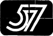 WBGU 57 logo