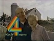 WSM-TV Nashville TN 1981 (farm life promo)