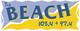 Beach, The 2003