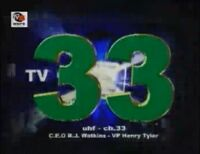 Canal 33 UHF 2005