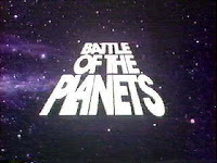 Db battle of the planets logo5
