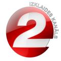 Kanāls 2 logo 2012-2013