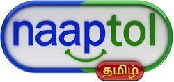 Naaptol Tamil logo