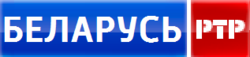 Rtr-belarus 4