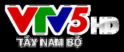 VTV5 Tây Nam Bộ logo