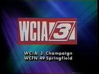 WCIA Station ID