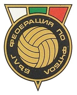 Bulgaria old logo 19xx-1991