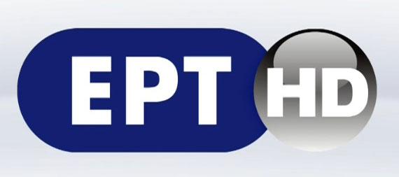 Image - ERT-HD-logo-570.jpg | ...