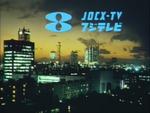 JOCX-TV8 (1976)