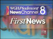 WGHP-NewsChannel-1stNews