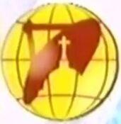 EWTN Globe 1995