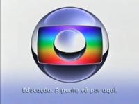 Globo Educação A gente vê por aqui logo 2008