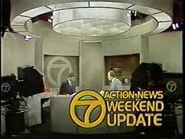 WXYZ News open 1979