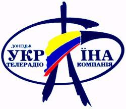 ТРК Украина (1993-2001)
