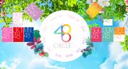 48 Circle Montage