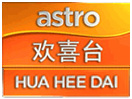 Astro Hua Hee Dai 2006 2