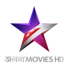 Jalsha Movies HD