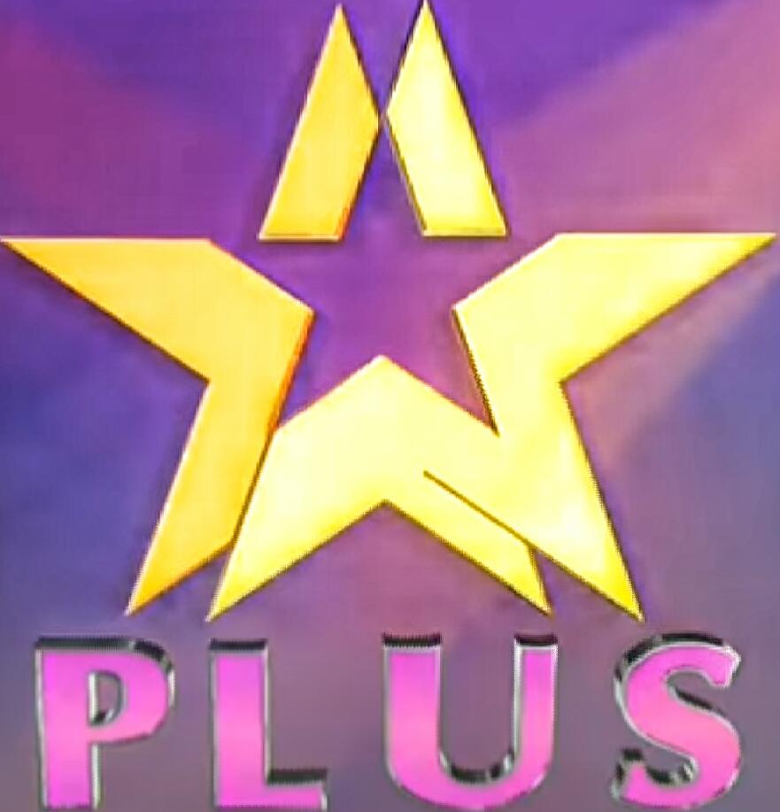 Star Plus | Logopedia | FANDOM powered by Wikia