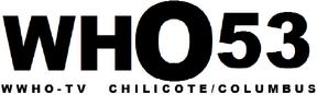 WWHO (1994-January 1995)