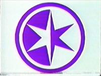 XEW-TV2 1999