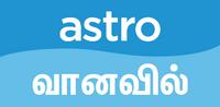 Astro Vaanavil (s03)