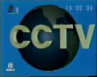 CCTVXinWenLianBoVariant2