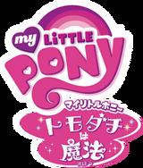 My Little Pony: Tomodachi wa Mahou