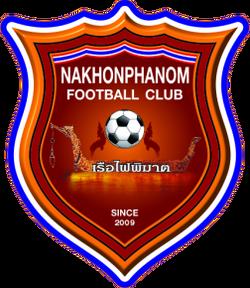 Nakhon Pranom FC 2013
