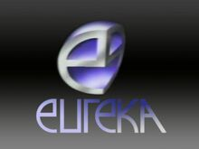 Eureka TV Germany