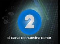 Ident Canal 2 (El Salvador) - 2008