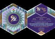 Indosiar 22nd Anniversary Invitation Gold