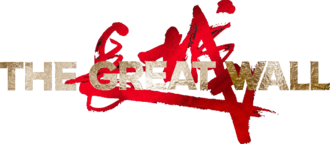 TheGreatWallLogoChina2016