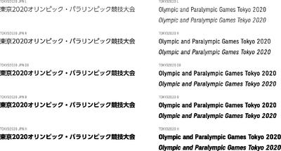 Tokyo2020 Typography