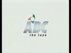 ABC 5 Station ID (April 2004)