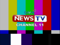 GMA News TV Test Card 2011