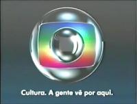 Globo Cultura A gente vê por aqui logo 2004