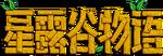 Main Logo ZH