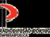 Antena 2 (Portugal)